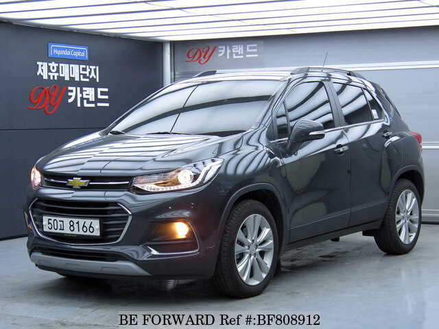 About This 2017 Chevrolet Trax Price 18 761