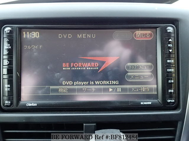 2010 subaru forester navigation system update