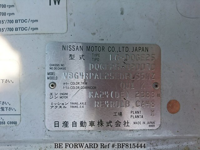 Used 2004 NISSAN CARAVAN BUS/LC-DQGE25 for Sale BF815444