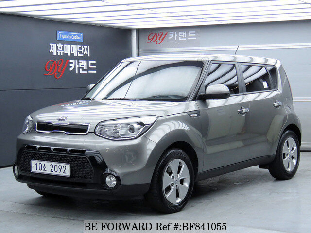 About This 2014u0026nbspKIA Soul (Price:$8,717). This 2014 KIA ...