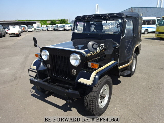 Used 1994 MITSUBISHI JEEP/KB-J55 for Sale BF841650 - BE FORWARD