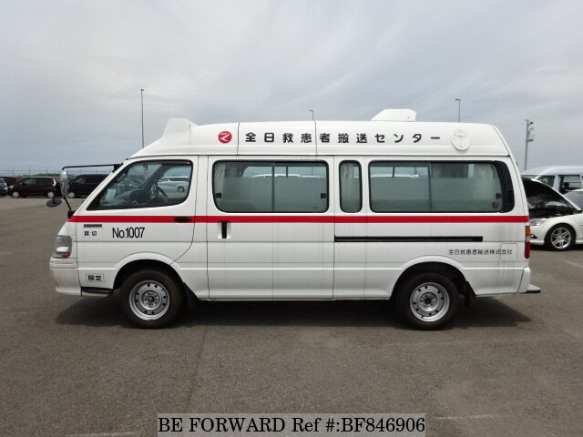 1999 toyota hiace commuter ambulance ga rzh133s d 39 occasion en promotion bf846906 be forward. Black Bedroom Furniture Sets. Home Design Ideas