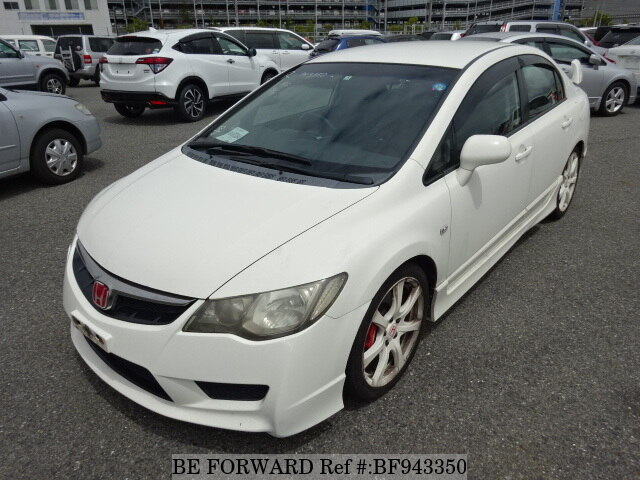 About This 2007 HONDA Civic (Price:$7,275)