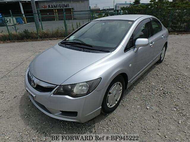 Beautiful About This 2008 HONDA Civic Hybrid (Price:$1,058)