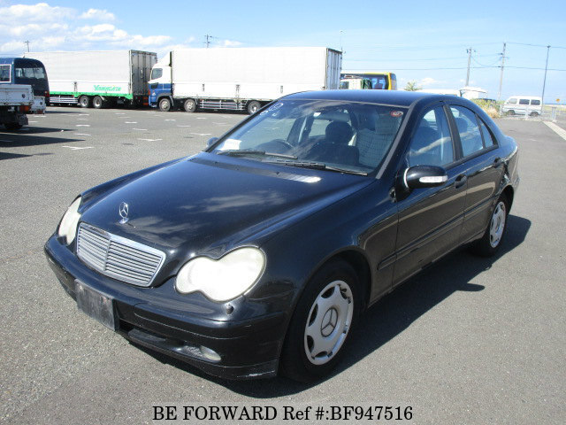 Attractive About This 2004u0026nbspMERCEDES BENZ C Class (Price:$1,813). This 2004 MERCEDES  BENZ ...