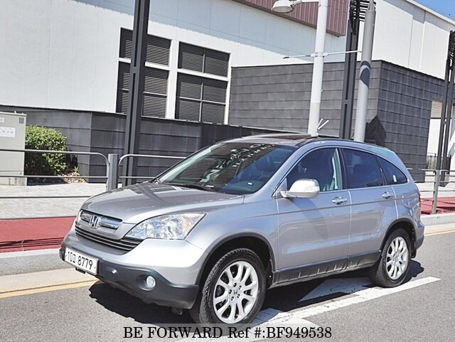 Marvelous About This 2007 HONDA CR V (Price:$7,500)