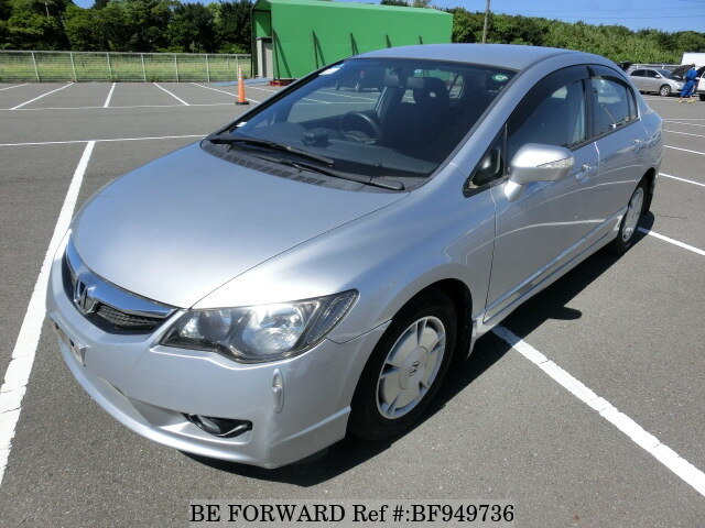 Used 2008 HONDA CIVIC HYBRID BF949736 For Sale