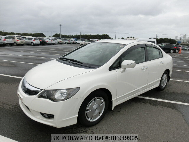 Amazing About This 2009 HONDA Civic Hybrid (Price:$2,030)