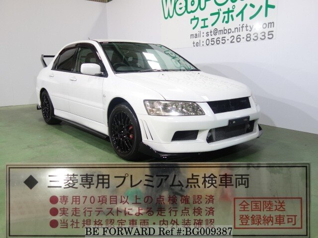 Perfect About This 2002 MITSUBISHI Lancer Evolution VII (Price:$8,572)