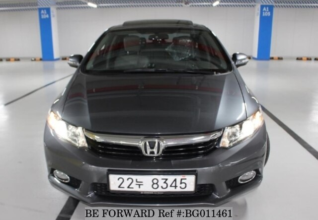 About This 2012 HONDA Civic (Price:$9,200)