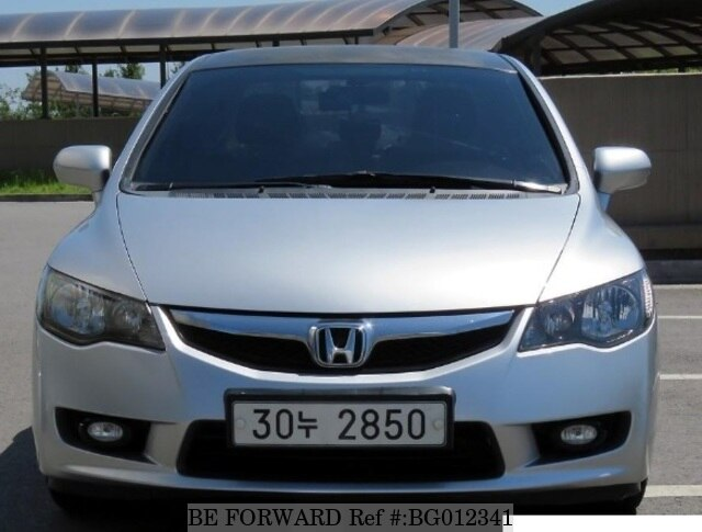 About This 2008 HONDA Civic (Price:$4,300)