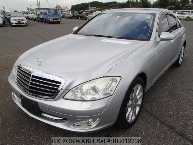 About This 2007 MERCEDES BENZ S Class (Price:$6,843)