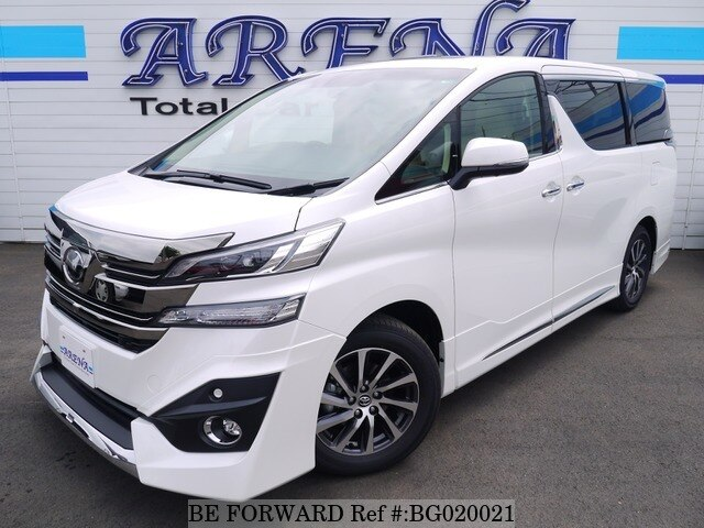Used 2016 Toyota Vellfire 3 5vl Dba Ggh30w For Sale Bg020021 Be
