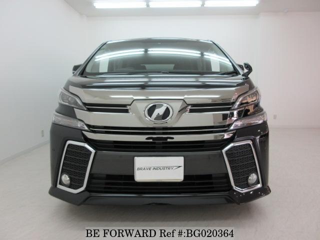 Used 2016 Toyota Vellfire For Sale Bg020364 Be Forward