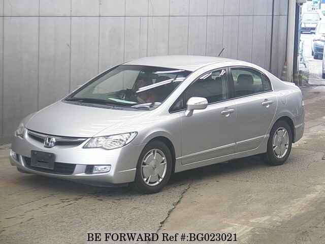 About This 2007 HONDA Civic Hybrid (Price:$1,363)