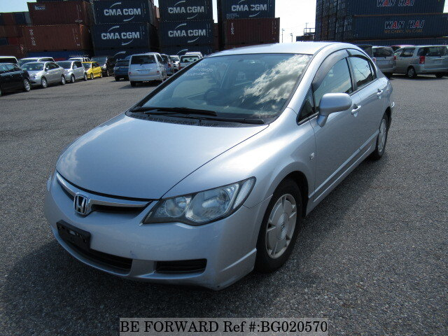 About This 2008 HONDA Civic Hybrid (Price:$927)