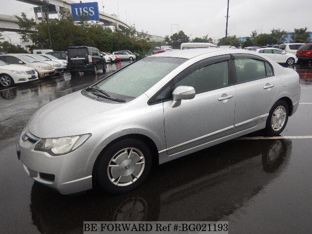 Beautiful About This 2006 HONDA Civic Hybrid (Price:$1,310)