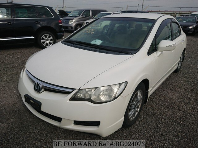 Nice About This 2005 HONDA Civic Hybrid (Price:$946)