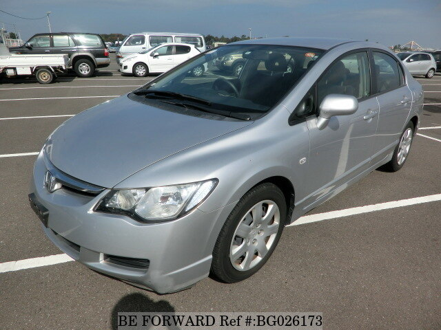 About This 2008 HONDA Civic (Price:$1,796)