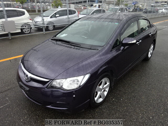 About This 2005 HONDA Civic (Price:$1,407)