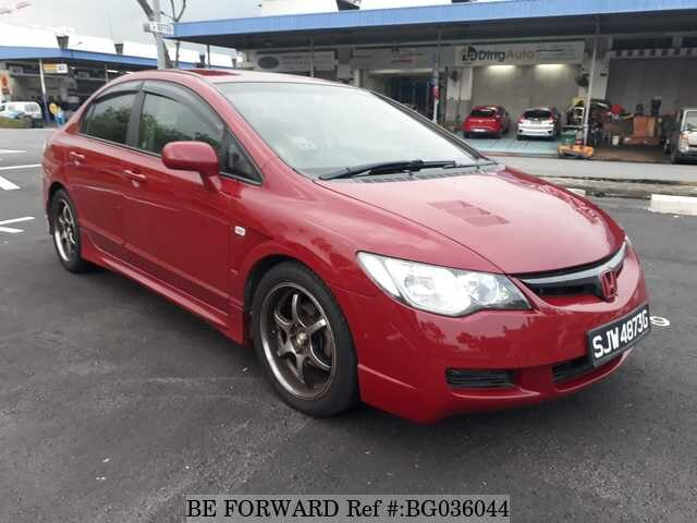 About This 2006 HONDA Civic (Price:$1,920)