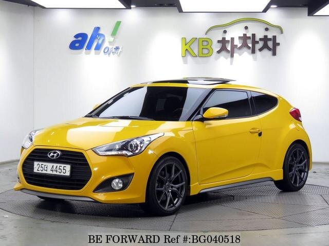 Used 2013 Hyundai Veloster Turbo For Sale Bg040518 Be Forward