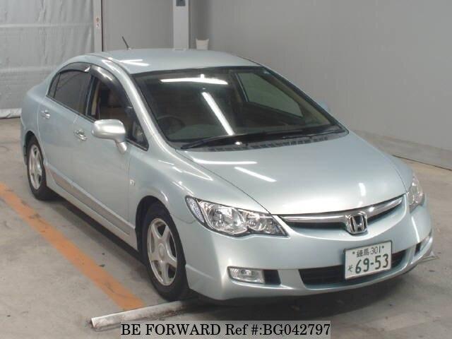 About This 2007 HONDA Civic Hybrid (Price:$1,235)