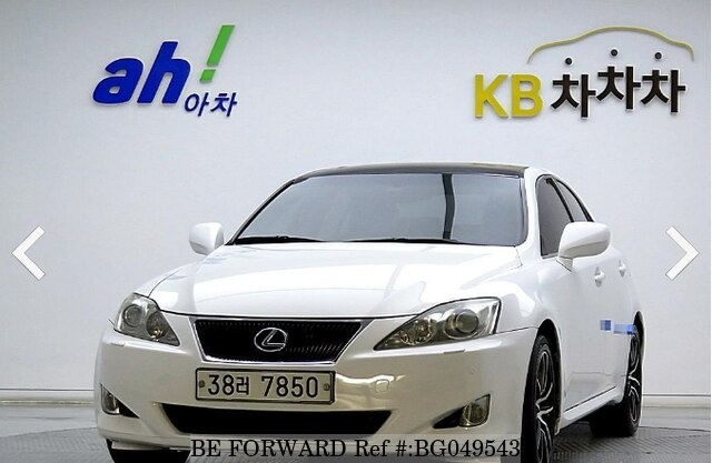 Used 2008 LEXUS IS BG049543 for Sale