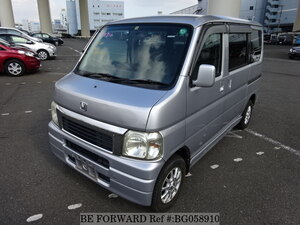 Used 2001 HONDA VAMOS BG058910 for Sale