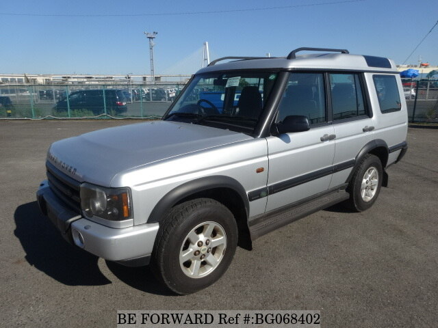 2003 Land Rover Discovery Problems