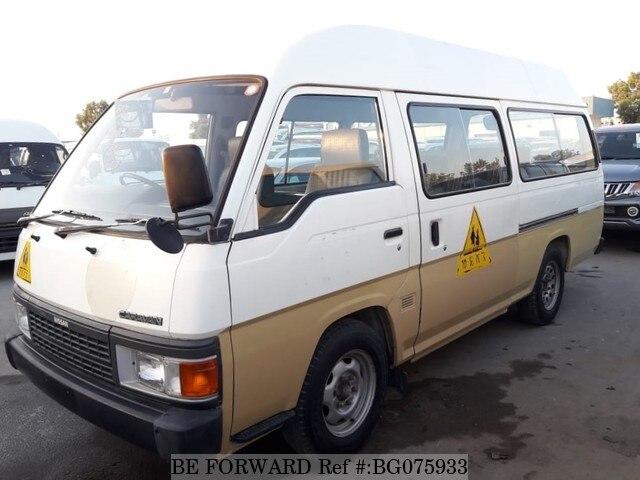 Used 1990 Nissan Caravan Van For Sale Bg075933 Be Forward