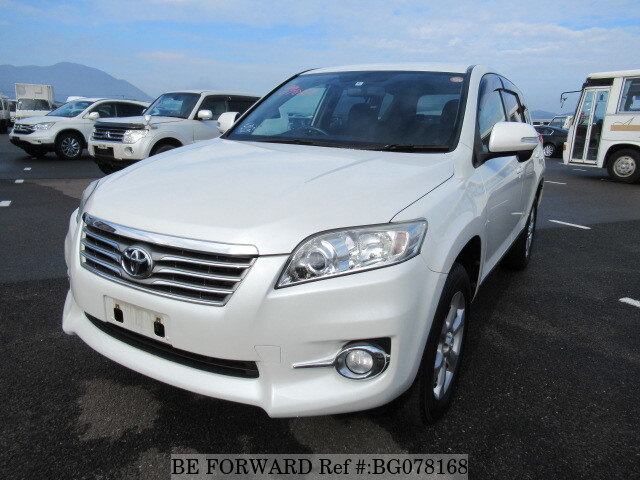 Used 2012 TOYOTA VANGUARD BG078168 for Sale
