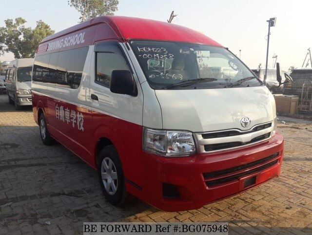 2eb11bd1276bef Used 2012 TOYOTA HIACE COMMUTER for Sale BG075948 - BE FORWARD