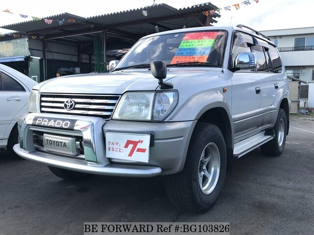 Toyota Land Cruiser Prado >> 2000 Toyota Land Cruiser Prado