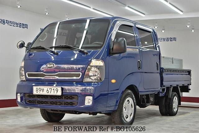 Used 2014 KIA BONGO BG105626 for Sale