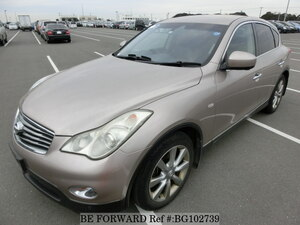 Used 2010 NISSAN SKYLINE CROSSOVER BG102739 for Sale