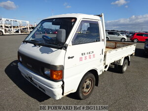 Used 1995 MAZDA BONGO TRUCK BG111580 for Sale