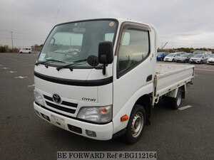 Used 2011 TOYOTA DYNA TRUCK BG112164 for Sale