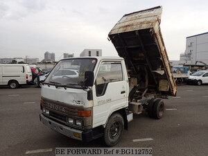 Used 1991 TOYOTA DYNA TRUCK BG112752 for Sale
