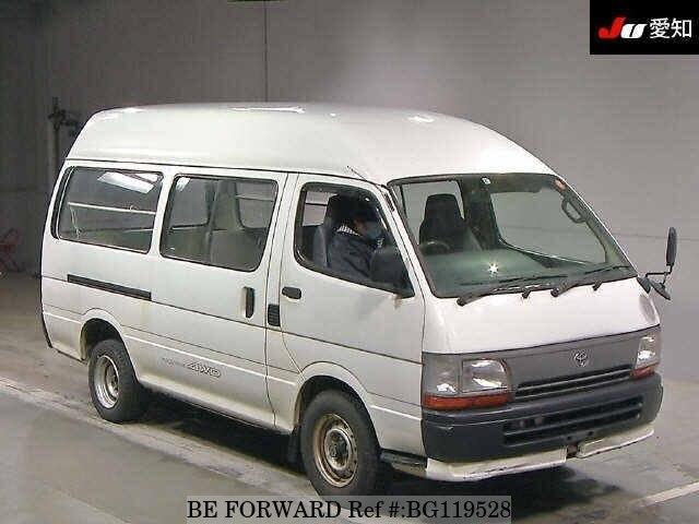 Used 1995 Toyota Hiace Van Dx Gb Rzh112k For Sale Bg119528 Be Forward