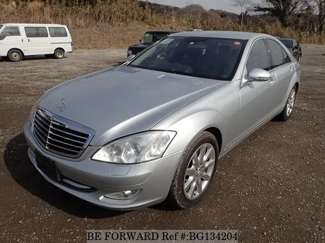 Used 2006 MERCEDES-BENZ S-CLASS BG134204 for Sale