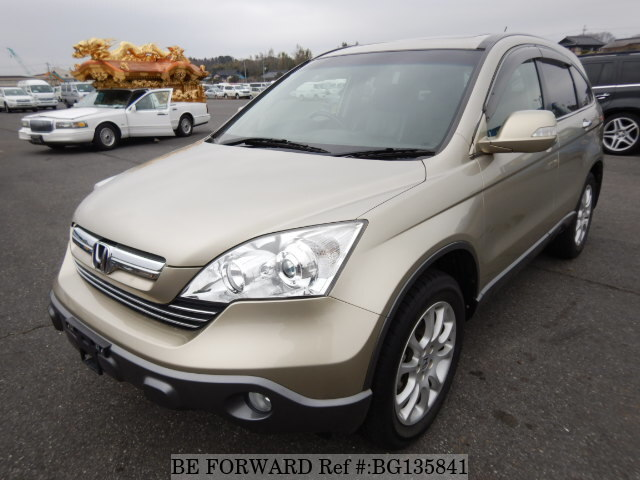 Used 2007 HONDA CR-V BG135841 for Sale