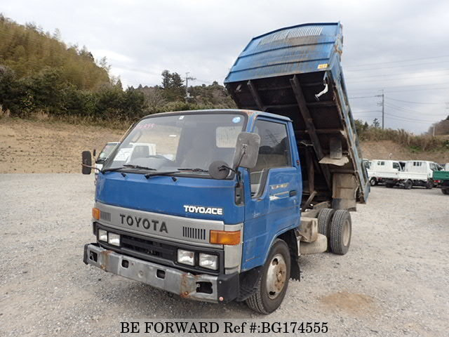 Used 1991 TOYOTA TOYOACE BG174555 for Sale