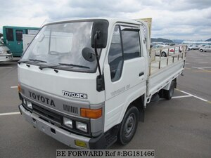 Used 1988 TOYOTA TOYOACE BG181466 for Sale