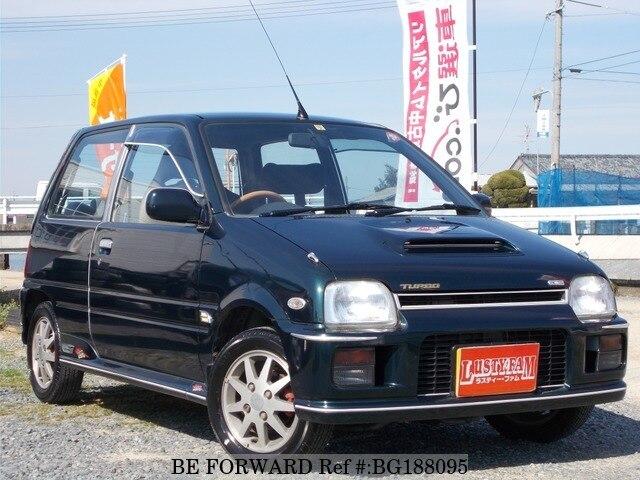 Used 1994 Daihatsu Mira Tr Xx E L200s For Sale Bg188095 Be