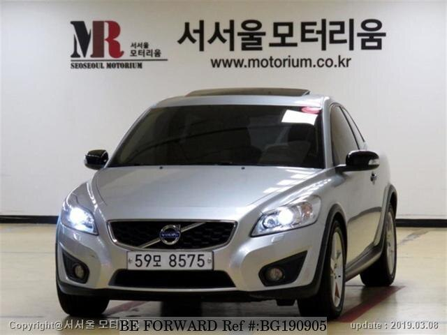 Volvo C30 For Sale >> Used 2012 Volvo C30 For Sale Bg190905 Be Forward