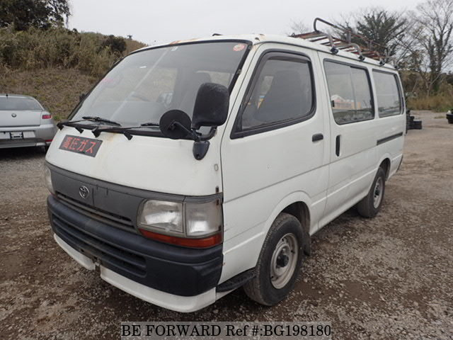 e7725ffc95 Used 1996 TOYOTA HIACE VAN GB-RZH102V for Sale BG198180 - BE FORWARD