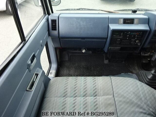 Used 1993 ISUZU ELF TRUCK/U-NKR58EA for Sale BG295289 - BE