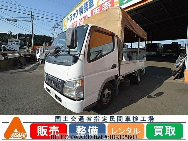 2004 Mitsubishi Fuso Canter Guts