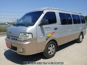 Used 2005 KIA BONGO BG319723 for Sale